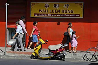 Laden in Chinatown in Port Louis in Mauritius