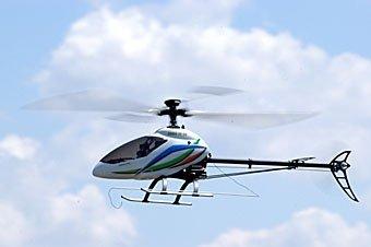 Modellhelikopter