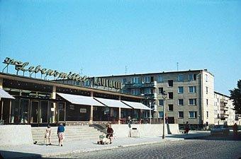 Ost-Berlin (DDR) 1964