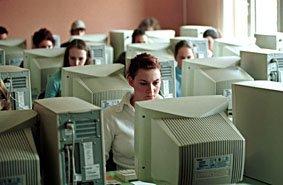 Computerausbildung